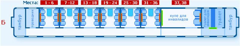Схема невского экспресса 168
