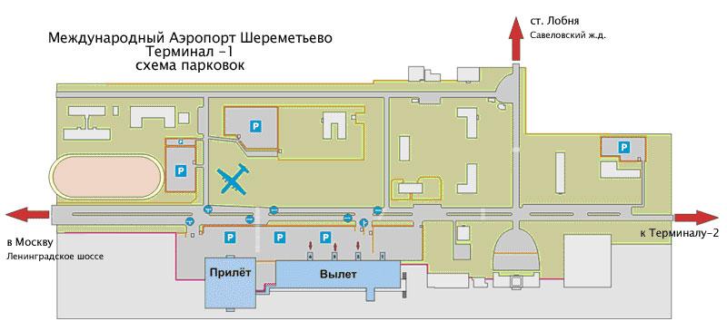 Схема метро москва рассчитать