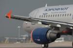 Новосибирск Ларнака авиабилеты от 8589 руб расписание